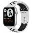 Smartwatch Apple Watch SE Nike GPS 44mm Aluminium srebrny z platynowym paskiem Sport